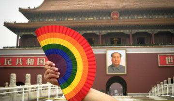 Mao's Portrait at Tiananmen Square in Beijing