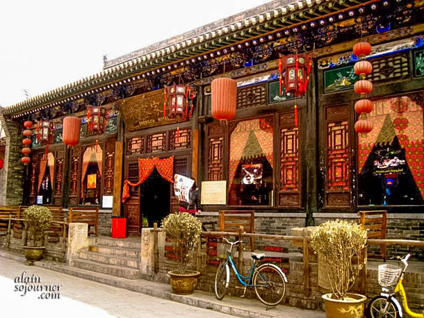 Pingyao is an ancient city in China.