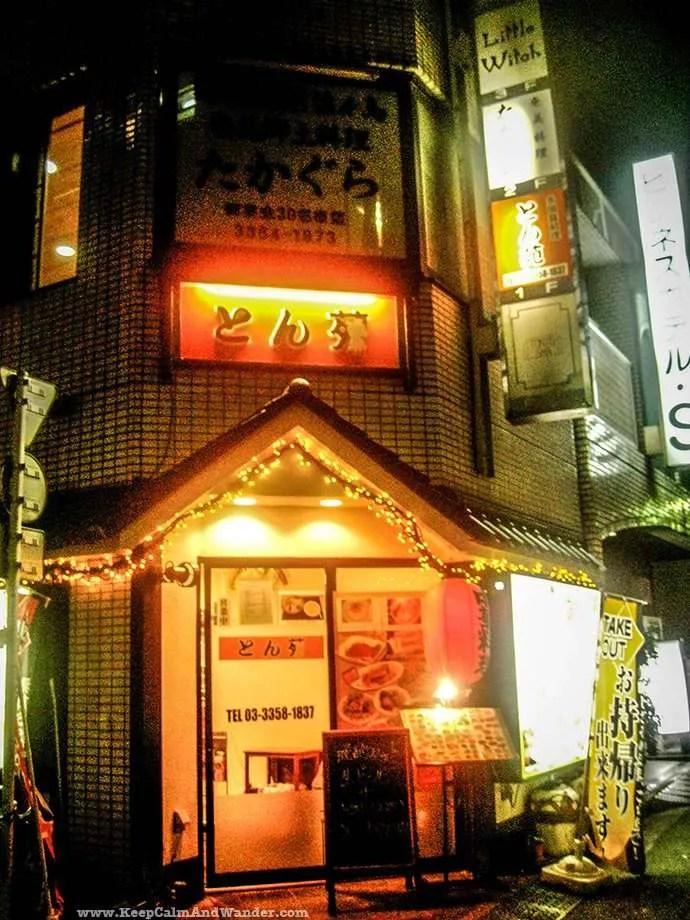 Gay Tokyo