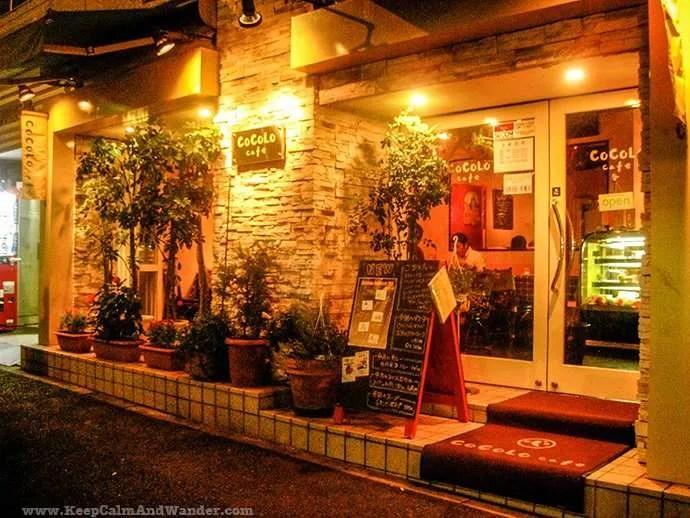 Gay Tokyo - Cocolo Restaurant