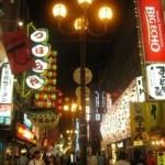 Japan: Gay Osaka