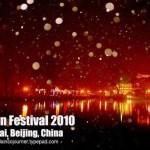 Lantern Festival 2010