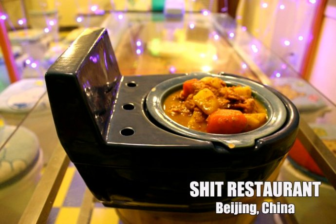 Toilet / Shit Restaurant in Beijing, China.
