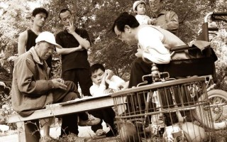 Park Games in Beijing