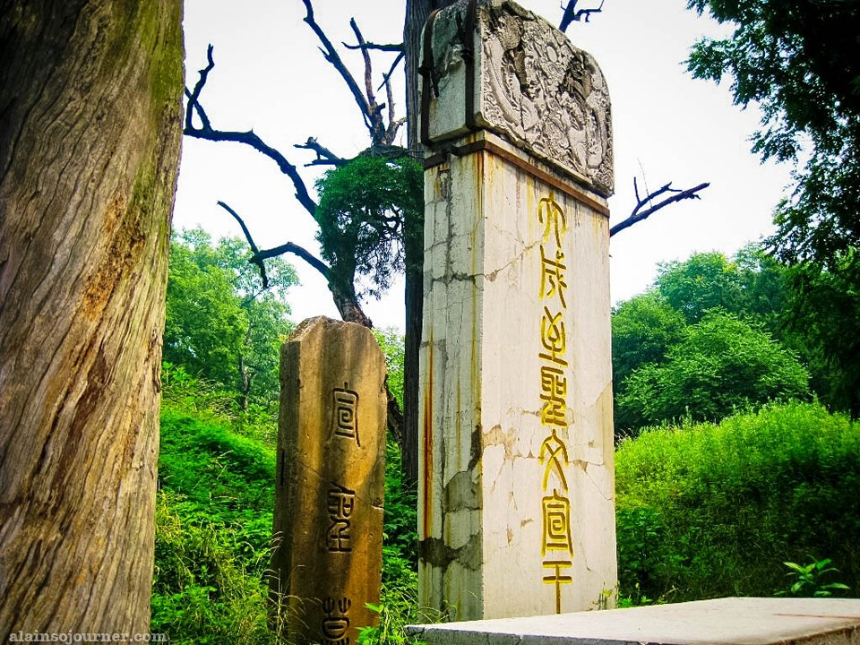 Confucius Tomb in Qufu, Shandong province, China