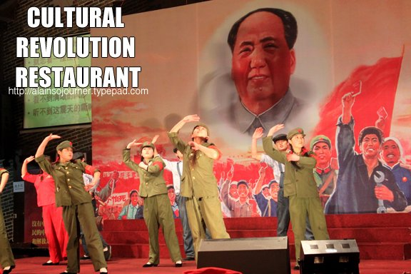The Cultural Revolution Restaurant in Beijing China