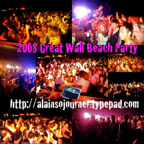 Great Wall Beach Party 2009.