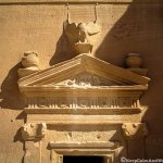 Qasr Al Bint – Palace of the Daughter or Maiden