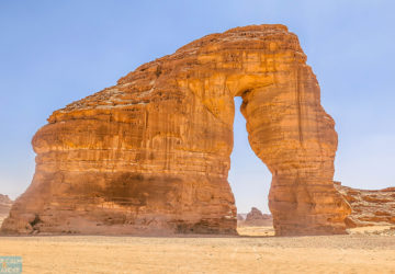 The Elephant Rock at Al Ula, Saudi Arabia.