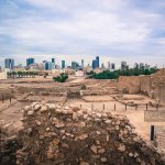 Photos: Manama Skyline From The Fort