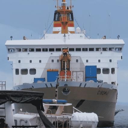Kapal Ciremai