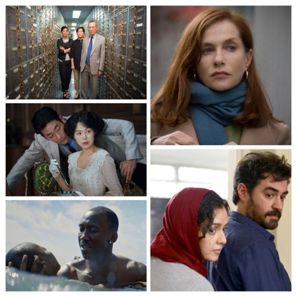 CIFF2016preview