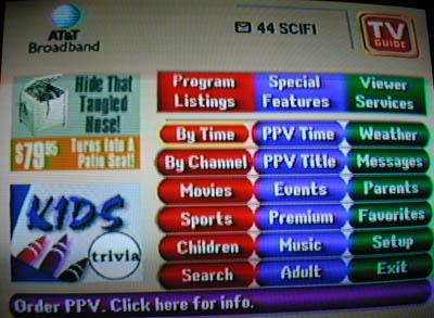 initial menu screen