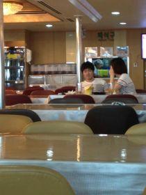 Ferry to Jeju