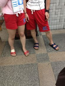 Matching Shorts...