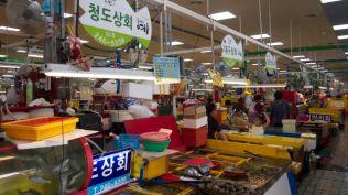Indoor fish market