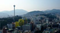 The Busan Tower you can pay money for