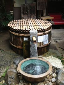 well, sake brewery