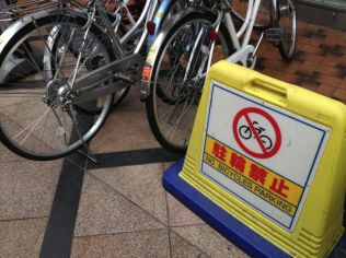 Bikes go everywhere, even where they're not allowed