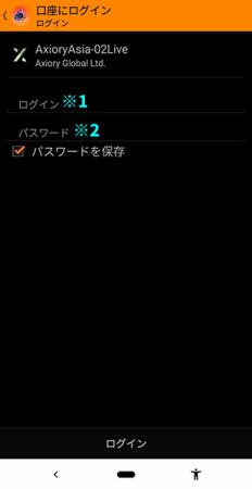 MT4登録手順06