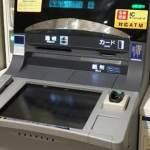 大阪人とオレオレ詐欺