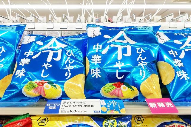ひんやり冷やし中華ポテトチップス