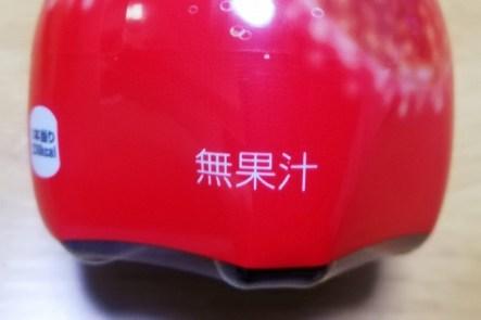 コカ・コーラアップルは無果汁