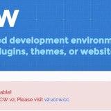 MacでWordPressの開発環境をVCCWで作る手順