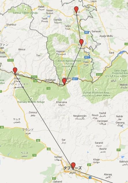 イランアルメニア国境経路