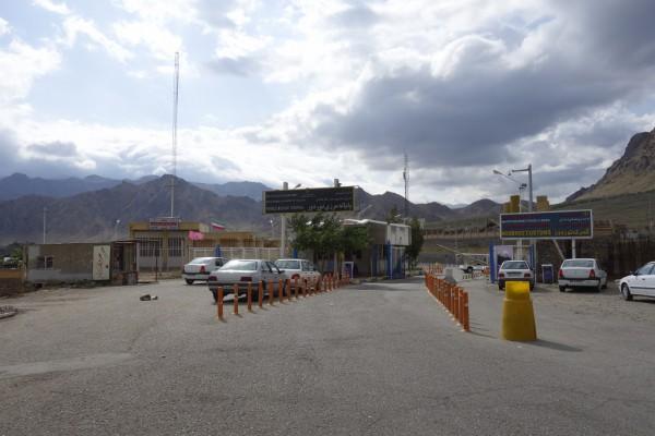 イランアルメニア