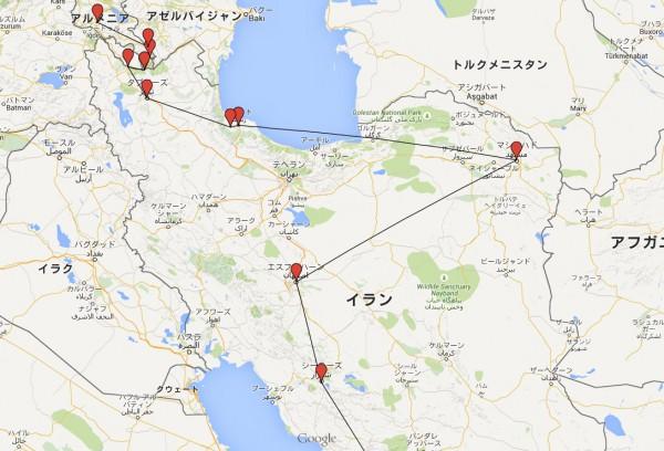 イランの移動ルート