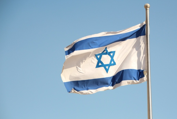 今までで一番怖い入国、イスラエルへ