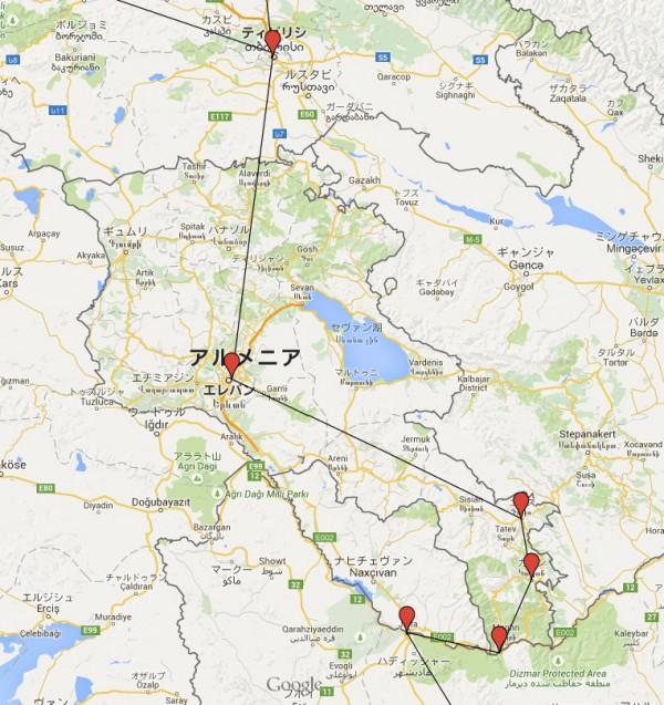 アルメニア移動ルート