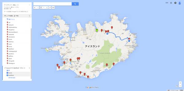 FireShot Screen Capture #006 - 'アイスランド一周ルート' - www_google_com_maps_d_u_0_edit_mid=zFpQKSy66U88_kDtuMLBPTOdI
