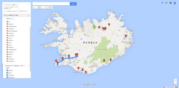 FireShot Screen Capture #008 - 'アイスランド一周ルート' - www_google_com_maps_d_u_0_edit_mid=zFpQKSy66U88_kDtuMLBPTOdI
