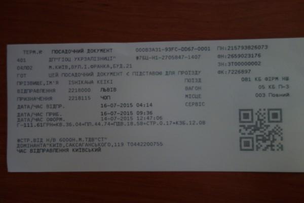 DSC06258 (1024x683)