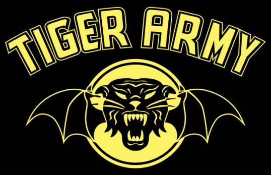 tiger_army_logo