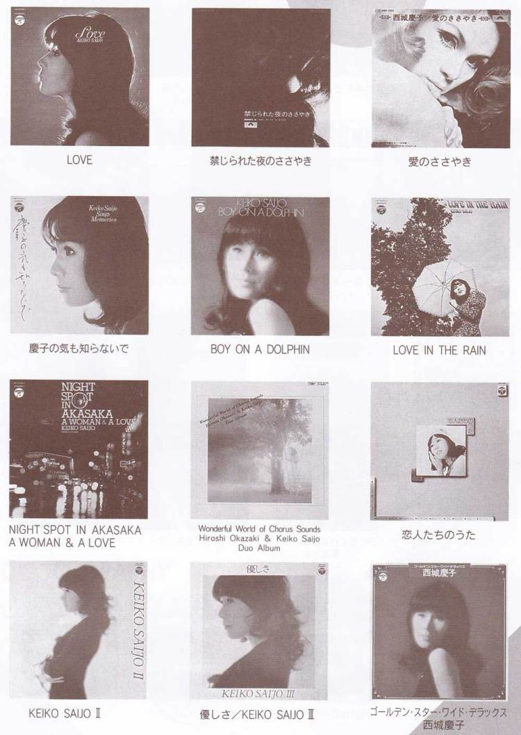 LP-discography001