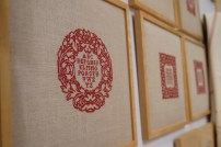Rouge du Rhin embroidery designs