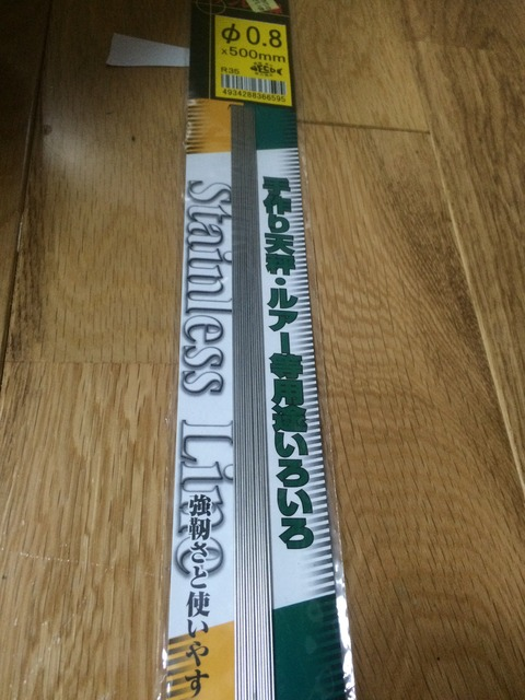 渓流用ハンドメイドルアー