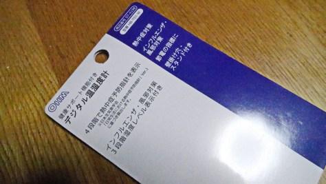 P2390595