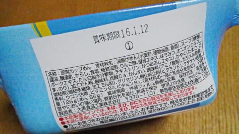 P2400335