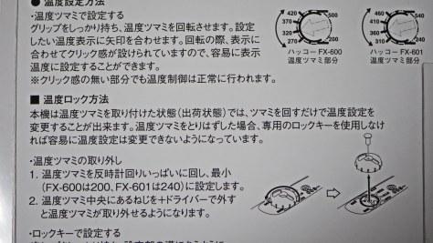 P3450300