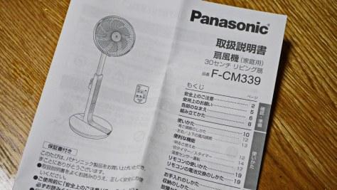 P3380145