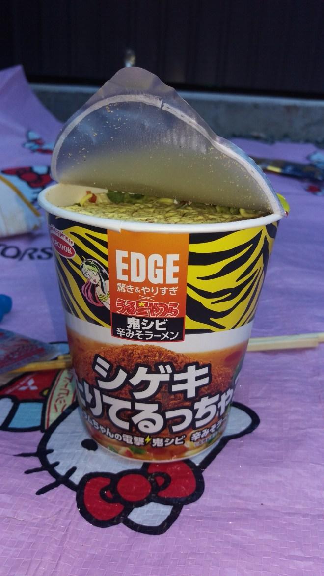 エースコック EDGE 鬼シビ辛みそラーメン