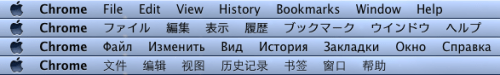 The Google Chrome(tm) title bar in English, Japanese, Russian, and Chinese