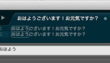Japanese Input in Sublime Text