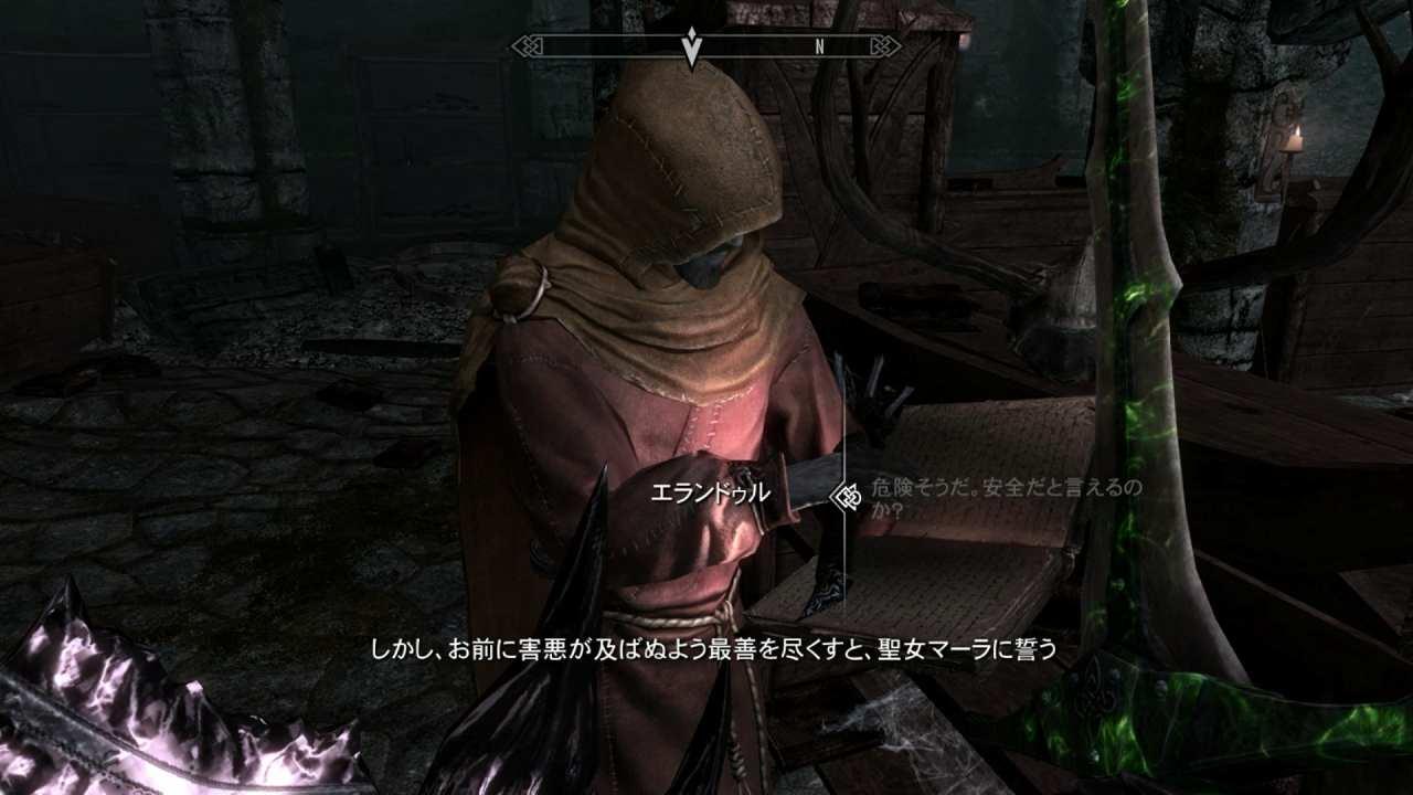 エランドゥルボイス集【スカイリム ...