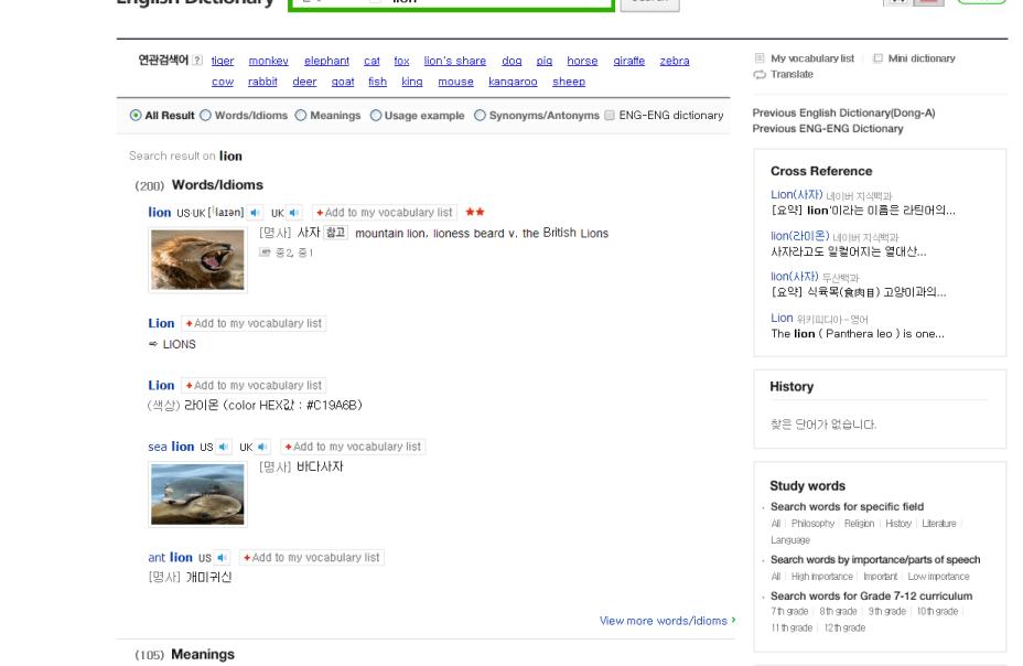 Słownik angielsko-koreański nauka koreańskiego online