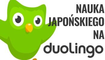 Duolingo japoński